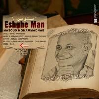 Masoud-Mohammad-Nabi---Eshghe-Man