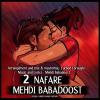 Mehdi-Babadoost-Do-Nafare