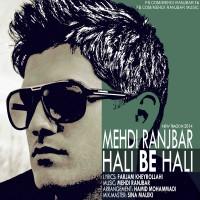 Mehdi-Ranjbar---Hali-Be-Hal