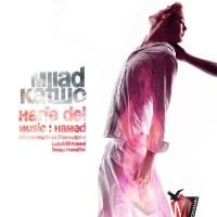 Milad-Katwo---Harfe-Del