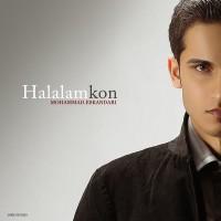 Mohammad-Eskandari---Halam-Kon