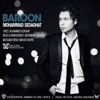 Mohammad-Sedaghat---Baroon