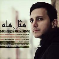 Mohsen-Bozorgi---Mesle-Mah-f