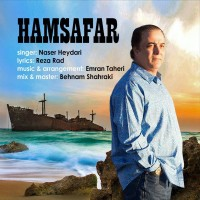 Naser-Heydari-Hamsafar
