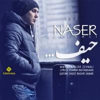 Naser-Zeynali-Heyf
