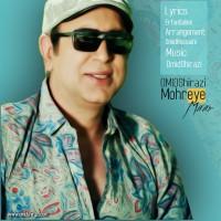 Omid-Shirazi-Mohreye-Mar