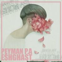 Peyman-PA---Eshgh-Ast