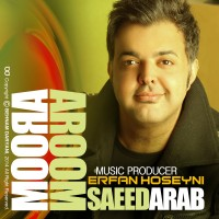 Saeed-Arab-Aroom-Aroom