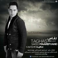Saeed-Maarefvand---Taghas-f
