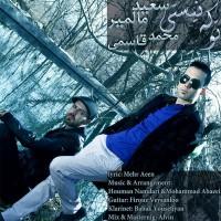 Saeed-Malmir---To-Ke-Nisti-(Ft-Mohammad-Ghassemi)