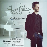 Saeed-Sarab-Cheghad-Delam-Tange-Barat