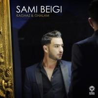 Sami-Beigi---Kaghaz-Ghalam-f