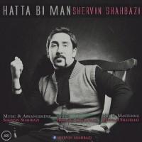 Shervin-Shahbazi-Hatta-Bi-Man