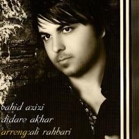 Vahid-Azizi---Didare-Akhar