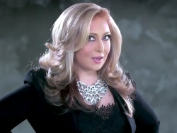 Leila-Forouhar---Ba-Tou-vf