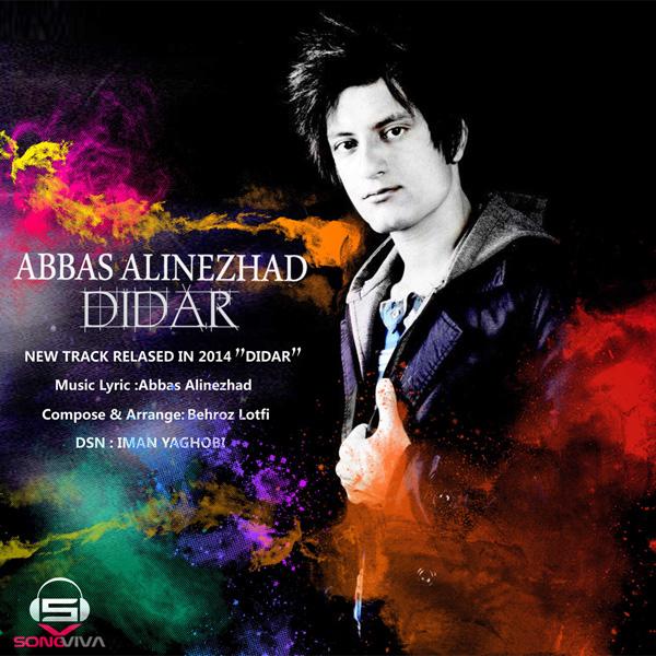 Abbas-Alinezhad---Didar