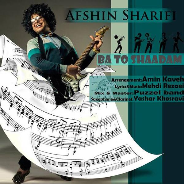 Afshin-Sharifi-Ba-To-Shadam