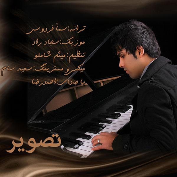 Ahmadreza-Tasvir