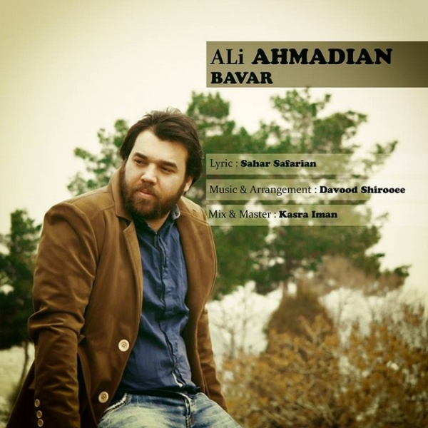 Ali-Ahmadian-Bavar