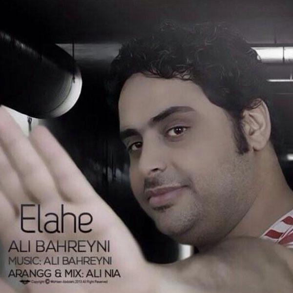 Ali-Bahreyni-Elahe
