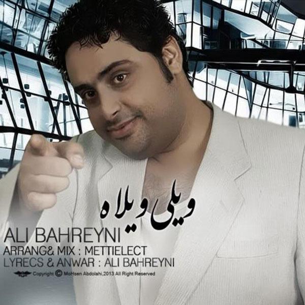 Ali-Bahreyni---Veyli-Veyla