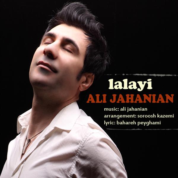 Ali-Jahanian---Lalayi