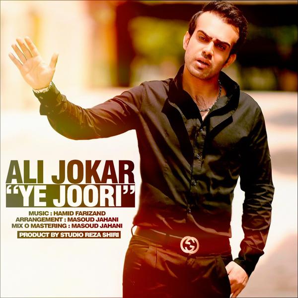 Ali-Jokar---Ye-Joori-Dooset-Daram