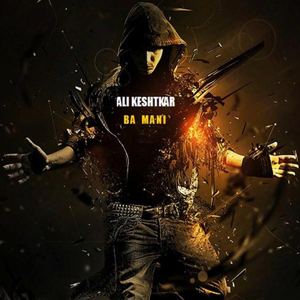 Ali-Keshtkar---Ba-Mani