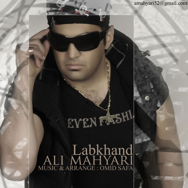 Ali-Mahyari---Labkhand