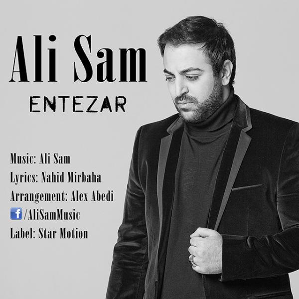Ali-Sam-Entezar