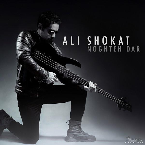 Ali-Shokat-Noghteh-Dar