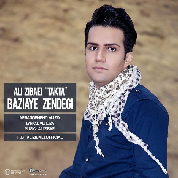 Ali-Zibaei-Baziaye-Zendegi