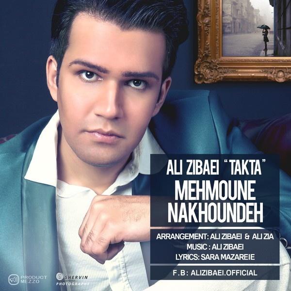 Ali-Zibaei-Mehmoune-Nakhoundeh