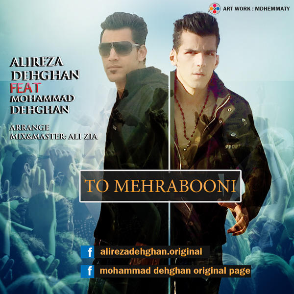 Alireza-Dehghan---To-Mehrabooni-(Ft-Mohammad-Dehghan)