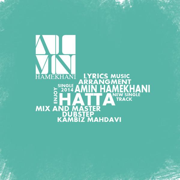 Amin-Hamekhani---Hatta