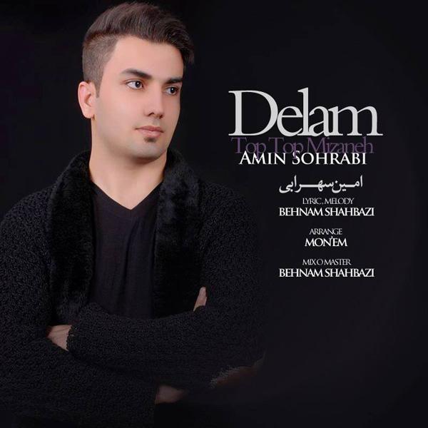 Amin-Sohrabi---Delam-Top-Top-Mizaneh
