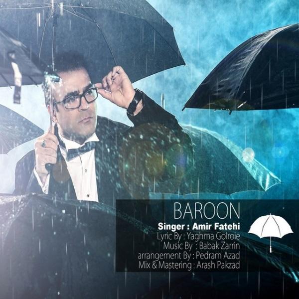 Amir Fatehi - Baroon