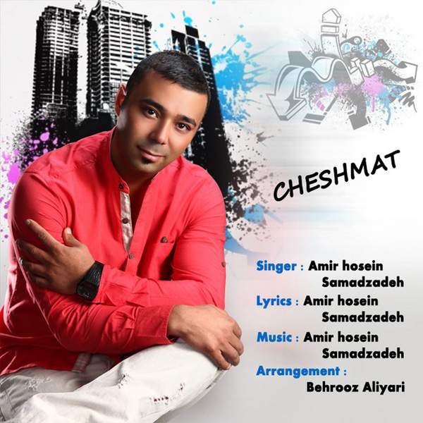Amir-Hossein-Samadzadeh---Cheshmat