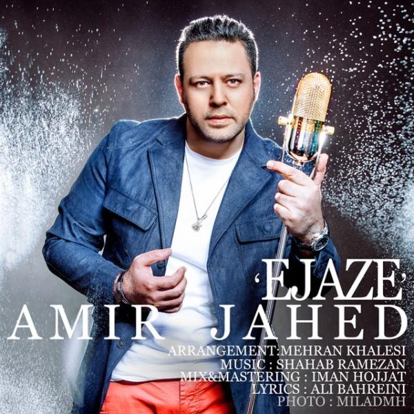 Amir-Jahed-Ejaze