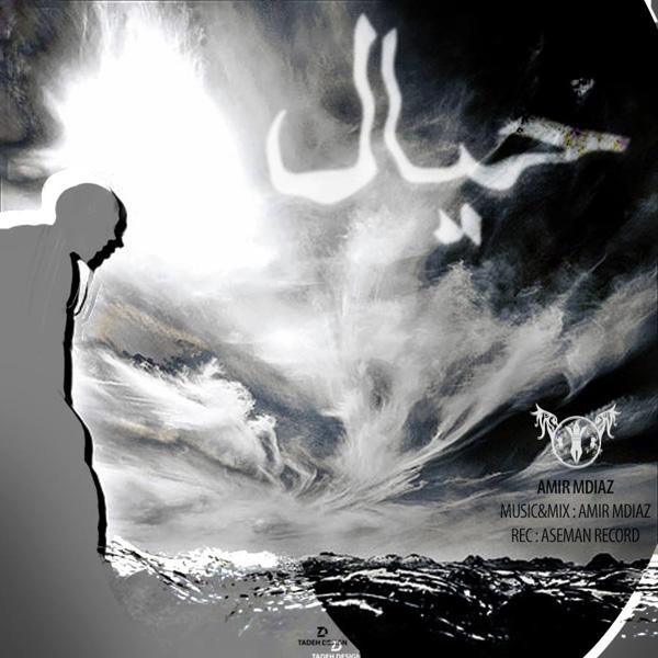Amir-Mdiaz---Khial