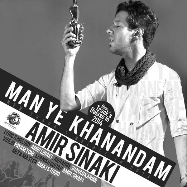 Amir-Sinaki---Man-Ye-Khanandam