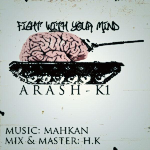 Arash K1 - Bejang