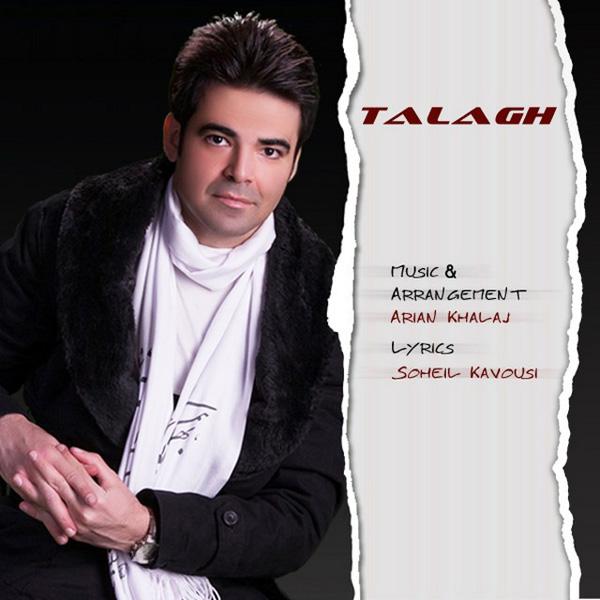 Arian-Khalaj---Talagh