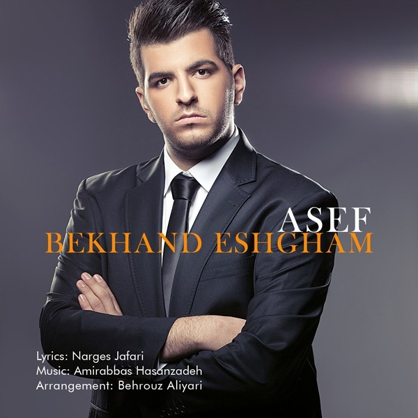 Asef-Bekhand-Eshgham