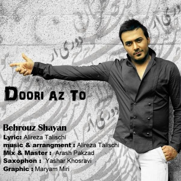 Behrouz-Shayan-Dori-Az-To