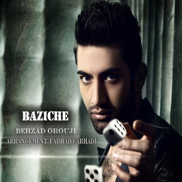 Behzad-Orouji---Baziche