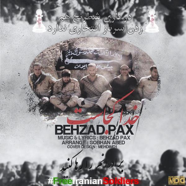Behzad-Pax---Khoda-Kojast