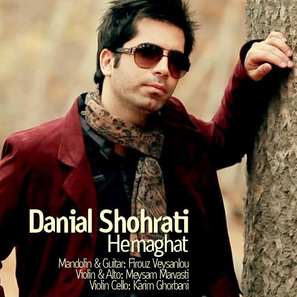 Danial-Shohrati---Hemaghat