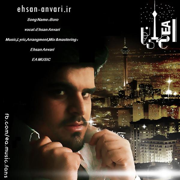 Ehsan-Anvari---Boro