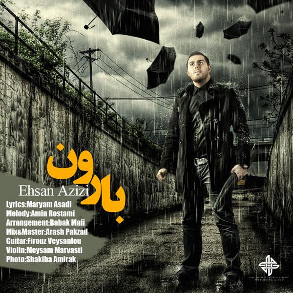 Ehsan-Azizi-Baroon